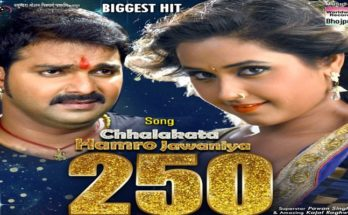 Pawan Singh's song 'Chelkat Hamro Jawanya' created a new record of 250 million