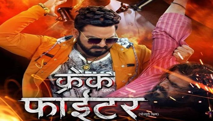 Pawan Singh's Crackfighter's Motion Poster and First Look Released