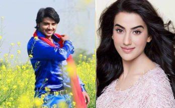 Laila Majnoon made Pradeep Pandey and Akshara Singh