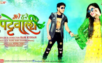 O Hare Dupatte Wali - Muhurt & First Look Launch