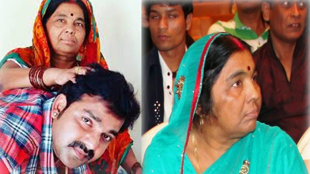 Pawan Singh Mother