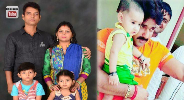 Pawan Singh Family