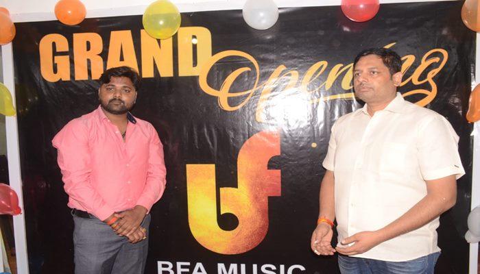 समर सिंह के कारण बीएफए म्यूजिक कंपनी खुलती है